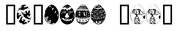 Fonte African Eggs